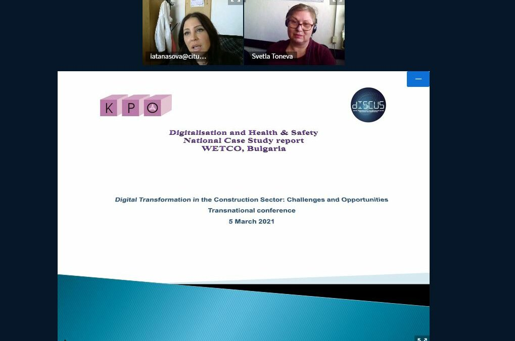 DISCUS WEBINAR – Slides available